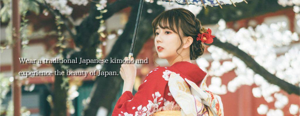 Yae - Kimono Rental