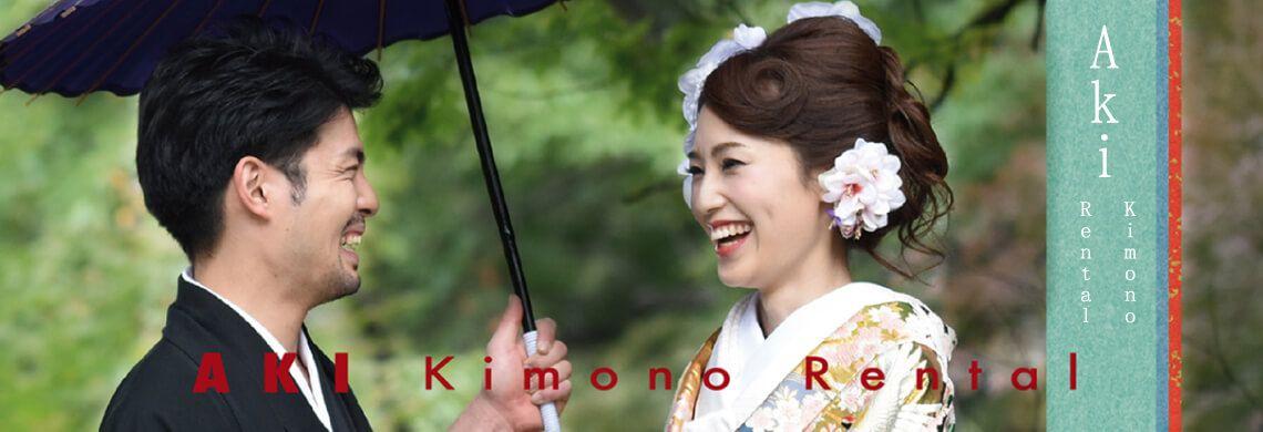 Aki Kimono Rental