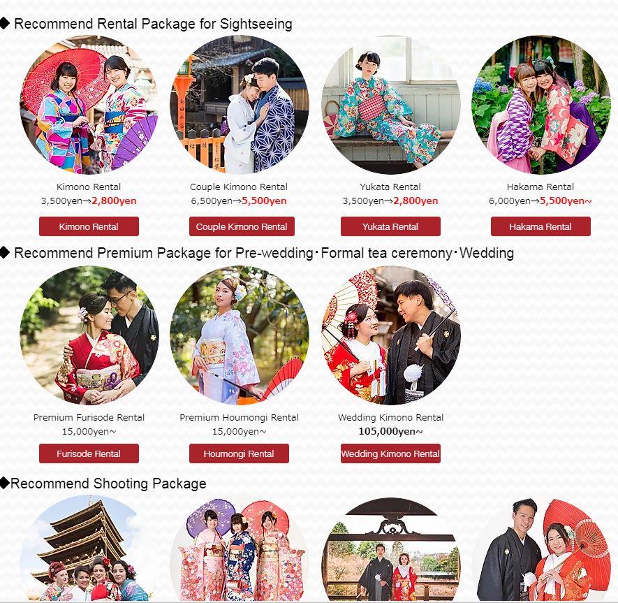 Kyoto Kimono Rental Yumeyakata Gojo Shop